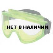 Очки защитные герметичные ЗНГ1 Панорама