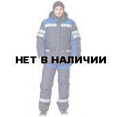 Костюм нефтяника Галлон утепленный (синий+васильковый)
