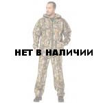 Костюм Антигнус (лес)