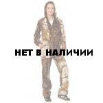Костюм Привал (лес) женский