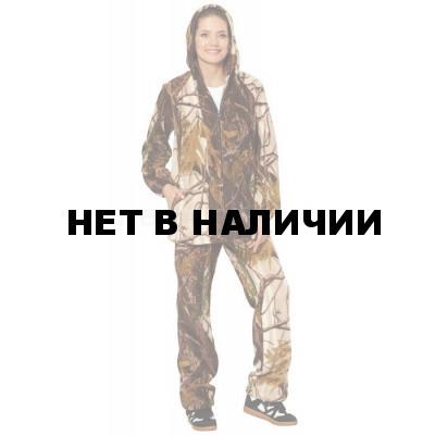 Костюм Привал (лес) женский недорого - 1 575 р.   Магазин форменной ... be34b57d44d
