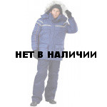 Куртка Аляска удлиненная (т.син+оранж)