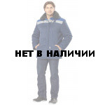 Куртка Бригада утепленная (темно-синяя+вас.)