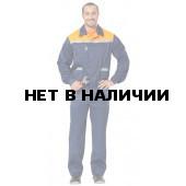 Костюм Легион брючный (темно-синий+оранжевый)