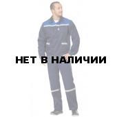 Костюм Легион с полукомбинезоном (темно-синий+васильковый)