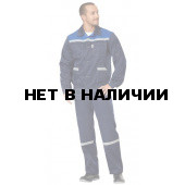 Костюм Легион с полукомбинезоном (т.син.+вас.)