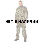 Костюм Хищник (осенний лес)