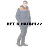 Куртка Бригада утепленная