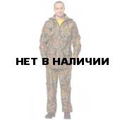 Костюм Эксплорер (осенний лес)