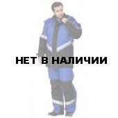 Костюм Каскад утепленный (ткань смесовая) васильковый+ черный