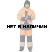 Костюм дорожника Альянс утеплен. (куртка+брюки)