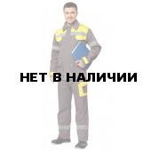 Костюм Ойл Тэк (серый+желтый)