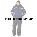 Куртка Бригада утепленная (темно-синяя)