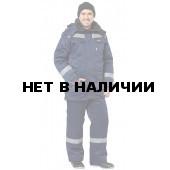 Костюм Гермес Ультра утепленный (темно-синий)
