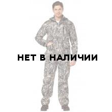 Костюм Трайпл (камыш)