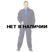 Костюм Трудовик с полукомбинезоном (т. синий)