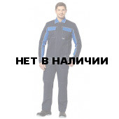 Костюм Практик (синий+василек)