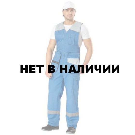 Полукомбинезон Карат (светло-васильковый+светло-серый) РАСПРОДАЖА