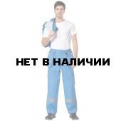 Брюки Карат (св.василек+св.серый) РАСПРОДАЖА