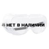 Очки закрытые МОНОЛЮКС (60590) SACLA