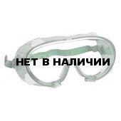 Очки закрытые ХИМИЛЮКС (60600) SACLA