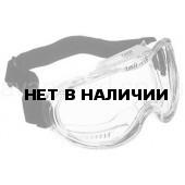 Очки закрытые КЕМИЛЮКС (60601) SACLA
