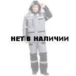 Куртка Виват утепленная мужская цвет серый+черный+светло-серый