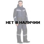 Костюм Метеор NEW цвет синий+черный