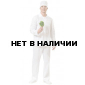 Костюм Повар муж. (бязь белая)