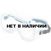 Очки Стандарт закрытые, с непрямой вентиляцией