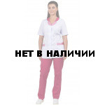 Комплект одежды медицинской женской Нимфа (блуза и брюки) (мал.+роз.)