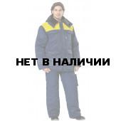 Костюм мужской утепленный (синий+желтый) СЗ
