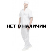 Костюм Буланже мужской цвет бел.