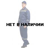 Костюм «Легион» New