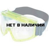 Очки защитные ЗП2