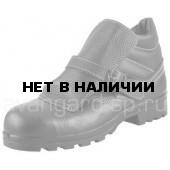 Ботинки сварщика кожанные, мягк. кант, метал. подносок, подошва-нитрил, МБС