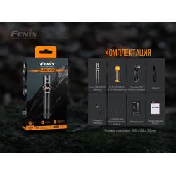 Фонарь Fenix LD32 UVC