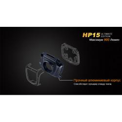 Налобный фонарь Fenix HP15UE Cree XM-L2(U2)