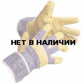 Перчатки спилковые комбинированные Универсал