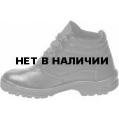 Ботинки кожаные с мет. подн. Профи