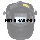 Маска сварщика ХАМЕЛЕОН (9-13 DIN)