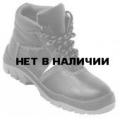 Ботинки кожаные ПУ+ТПУ