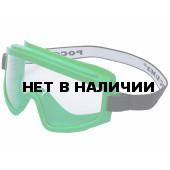 Очки защитные закрытые с непрямой вентиляцией ЗН11 PANORAMA StrongGlass (PC) (РОСОМЗ)
