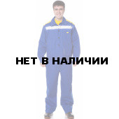 Костюм ЛУЧ (курт.+бр.), ткань Смесовая, цвет василек-желтый