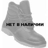 Ботинки кожаные с металлическим подноском Импала