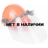 Щиток на каску КБТ ВИЗИОН TITAN 1 мм (РОСОМЗ)