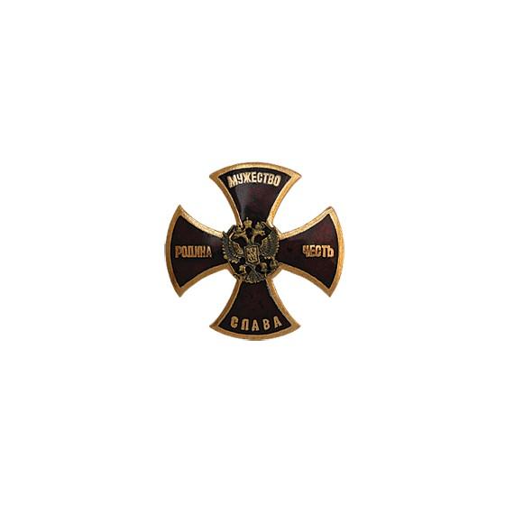 Нагрудный знак Родина, мужество, честь, слава черный металл