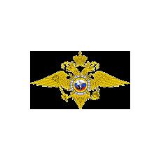 Присвоение специальных званий МВД РФ