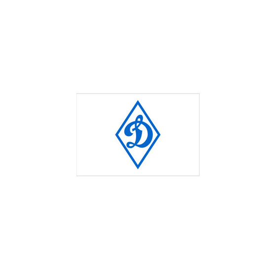 Флаг Динамо автомобильный