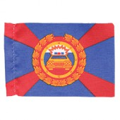 Флаг ГИБДД